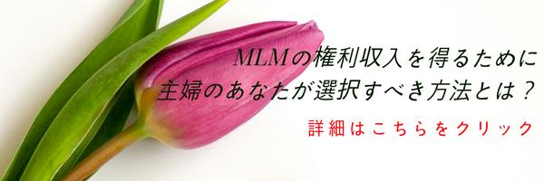 f:id:mokomama1129:20171106205430p:plain