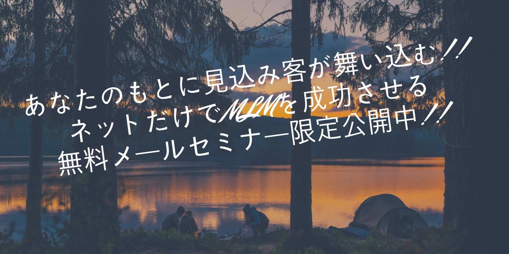 f:id:mokomama1129:20171211203529p:plain