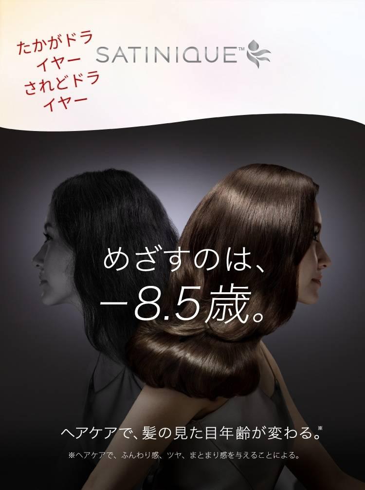f:id:mokomama1129:20171214211958j:plain