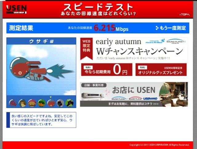 f:id:mokomoko-9999:20111014130449j:image:w360