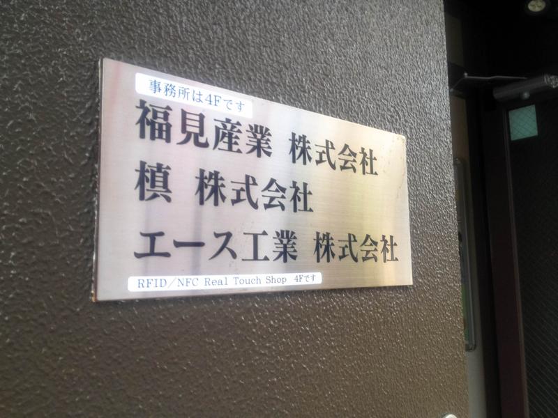 f:id:mokomoko-9999:20120823163515j:image:w360