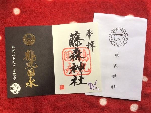 f:id:mokomoko6:20170205163712j:plain