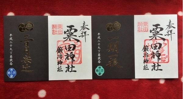 f:id:mokomoko6:20170205163713j:plain