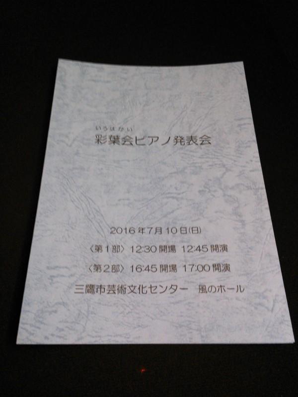 20160626083234