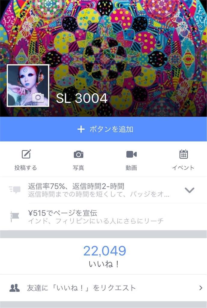f:id:moku3004:20160629170612j:image