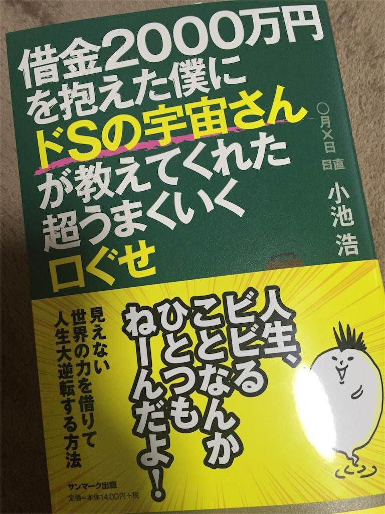 f:id:moku3004:20161215155109j:image