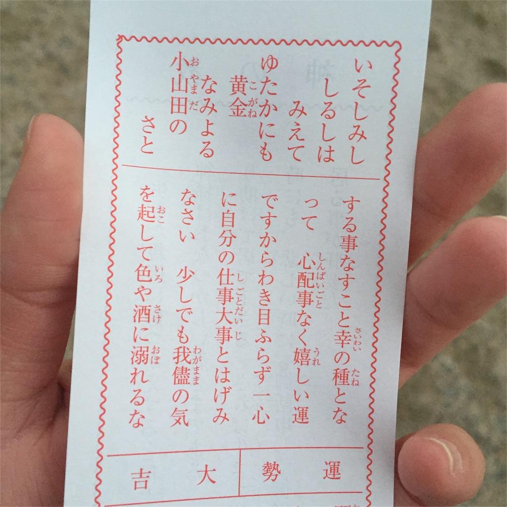 f:id:moku3004:20170105114626j:image