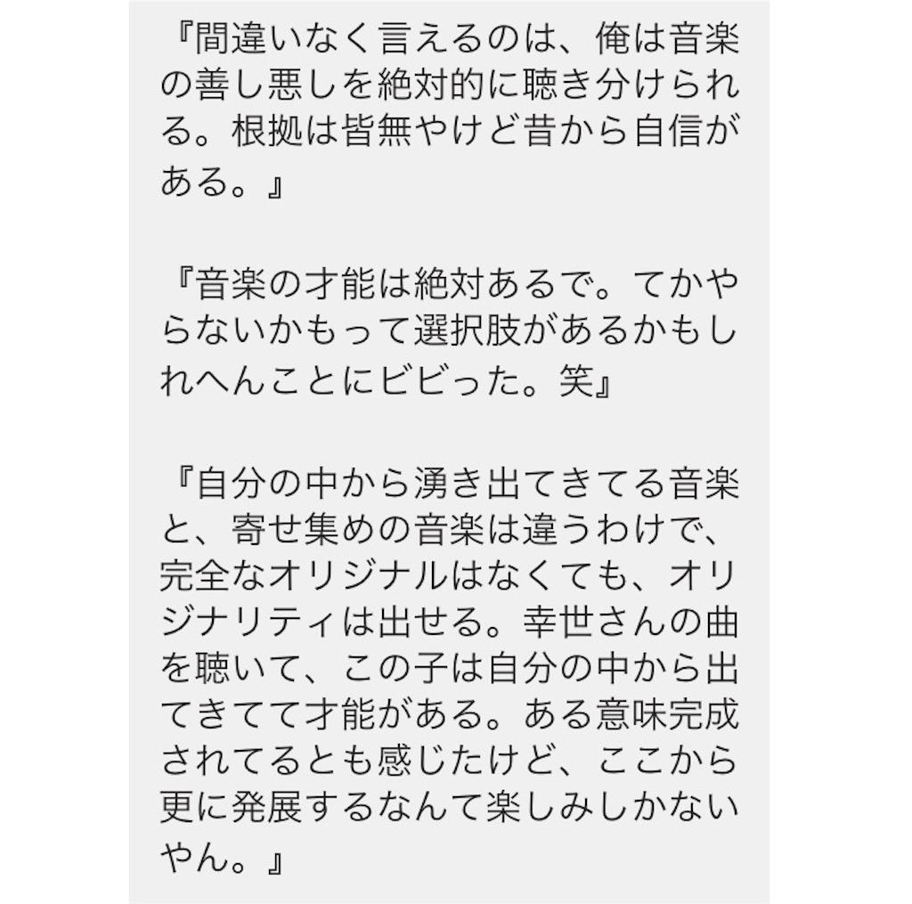 f:id:moku3004:20170208210210j:image