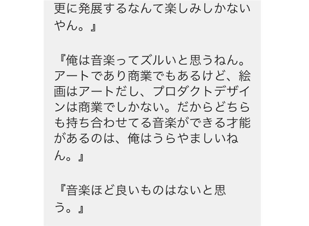 f:id:moku3004:20170208210216j:image
