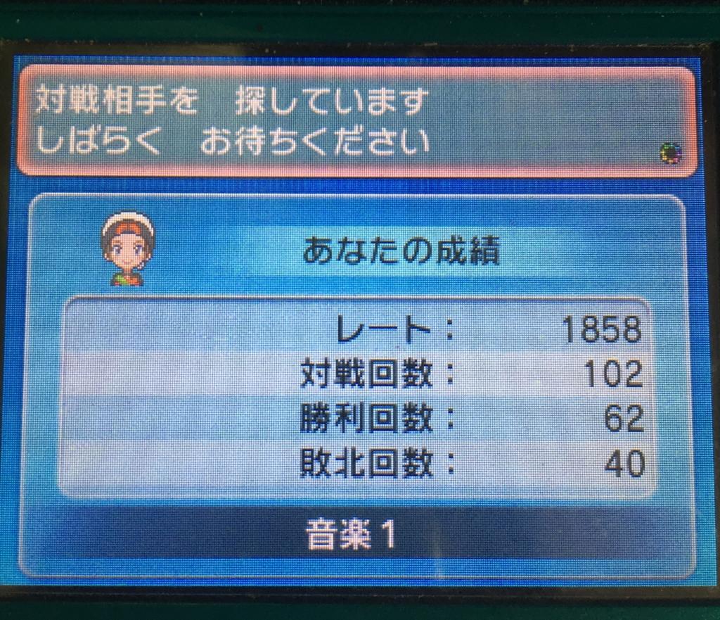 f:id:mokugyo327:20150915073041j:plain