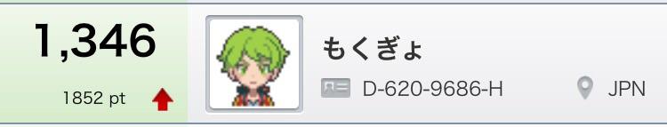 f:id:mokugyo327:20160119063236j:plain