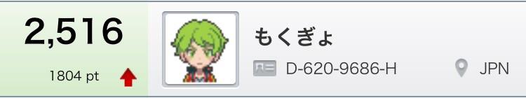 f:id:mokugyo327:20160316010456j:plain