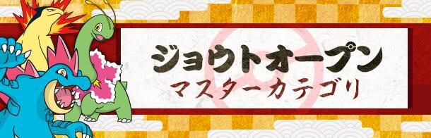 f:id:mokugyo327:20160530130954j:plain
