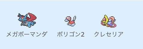 f:id:mokugyo327:20160628003453j:plain