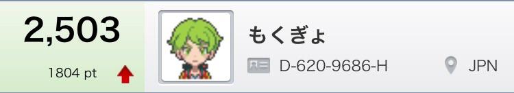 f:id:mokugyo327:20160719180018j:plain