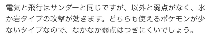 f:id:mokugyo327:20160728150422j:plain