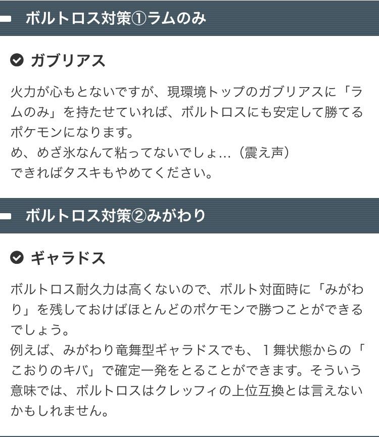 f:id:mokugyo327:20160728150643j:plain