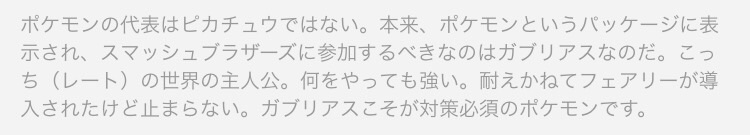 f:id:mokugyo327:20160728155321j:plain