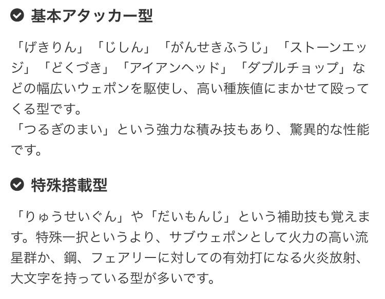 f:id:mokugyo327:20160728155705j:plain