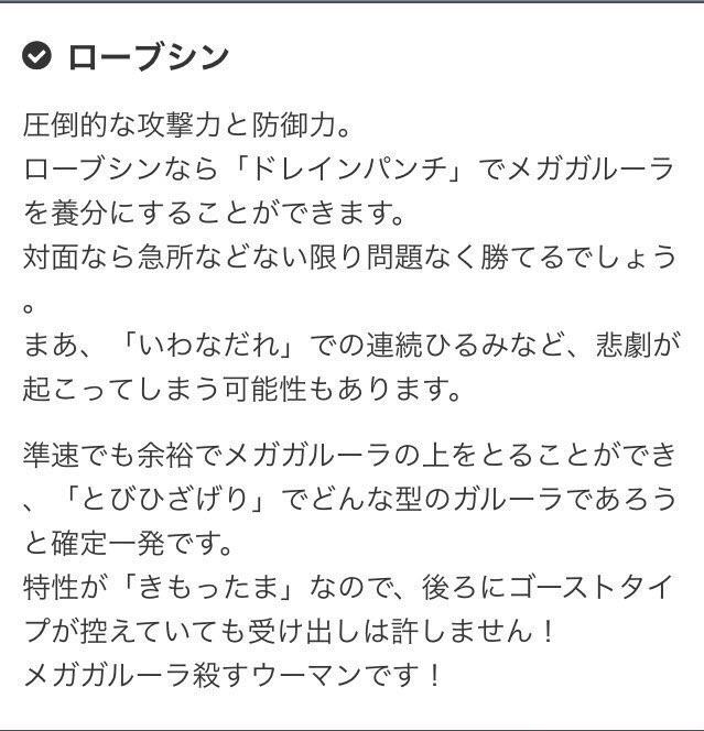 f:id:mokugyo327:20160728160828j:plain