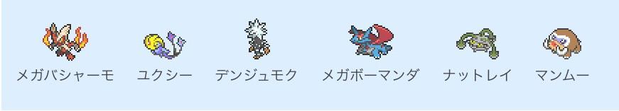 f:id:mokugyo327:20170101172329j:plain