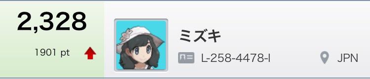 f:id:mokugyo327:20170321133449j:plain