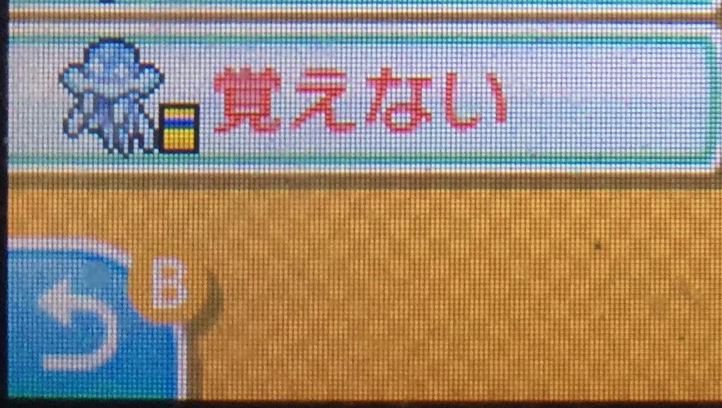 f:id:mokugyo327:20170503003035j:plain