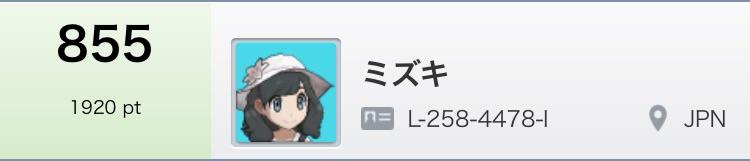 f:id:mokugyo327:20170516175855j:plain