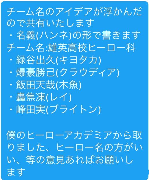 f:id:mokugyo327:20170920215428p:plain