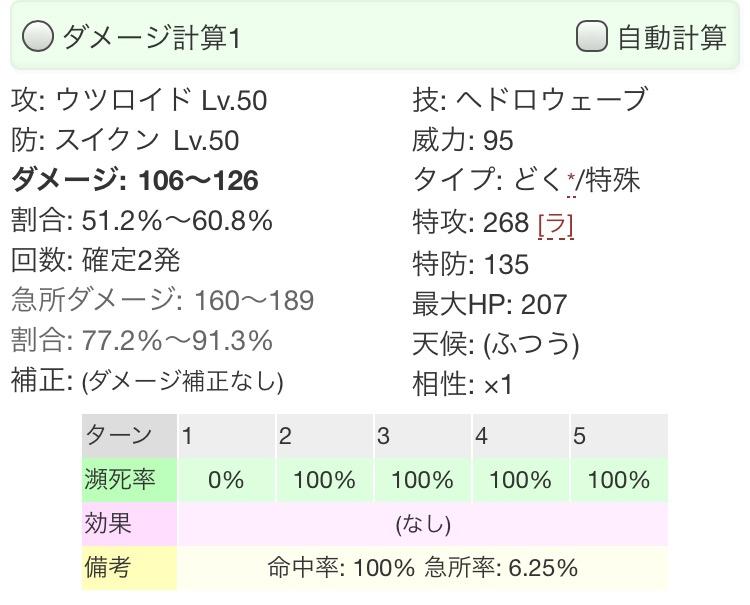 f:id:mokugyo327:20170920225917p:plain