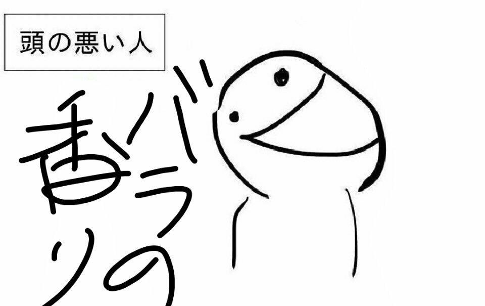 f:id:mokugyo327:20170920230703j:plain