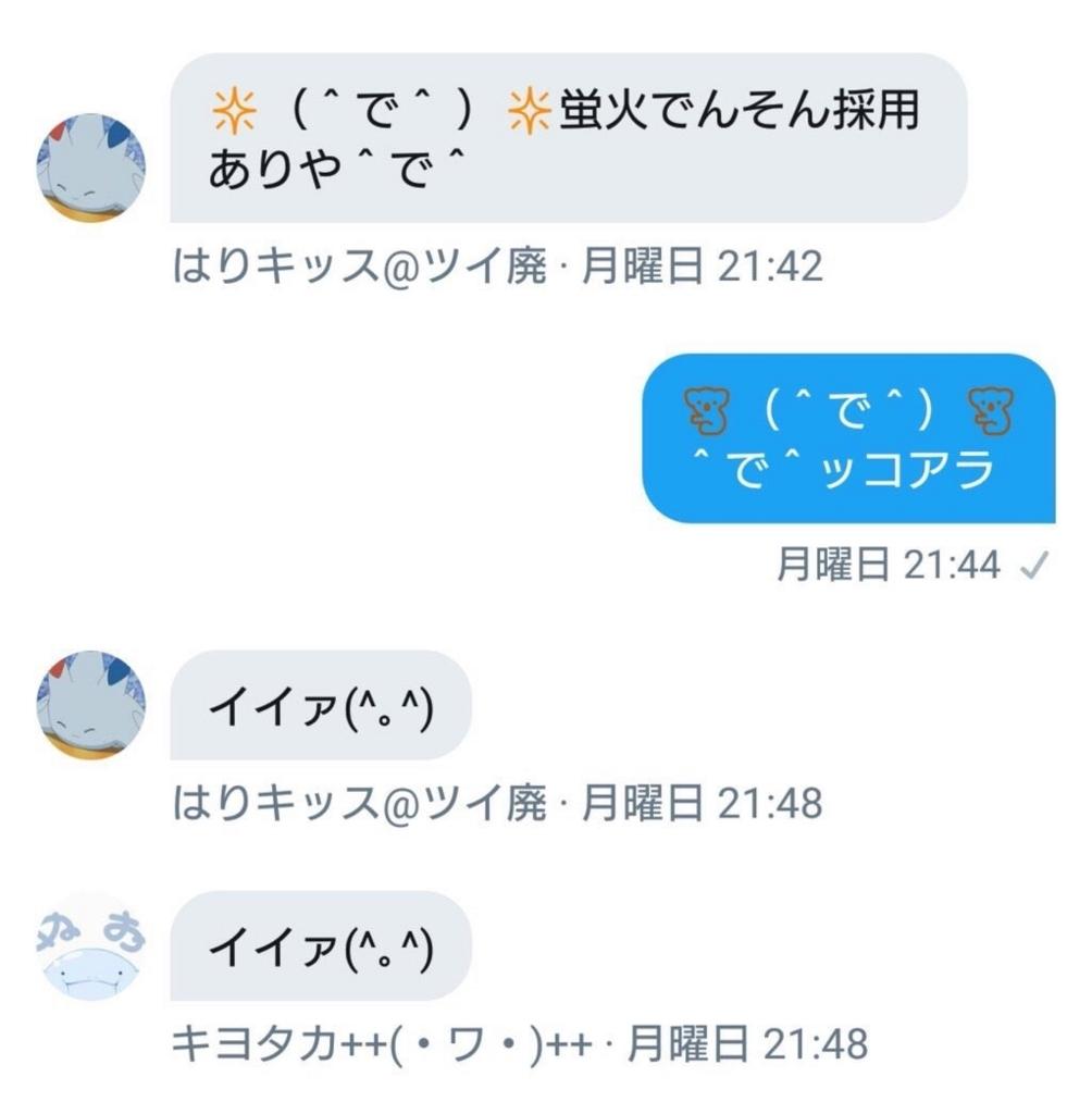 f:id:mokugyo327:20170920231423j:plain