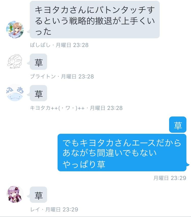 f:id:mokugyo327:20170923141012p:plain