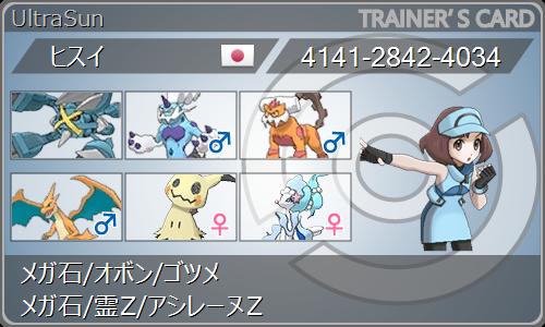 f:id:mokugyo327:20180121224649p:plain