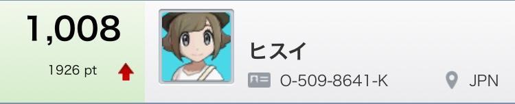 f:id:mokugyo327:20180123081652j:plain