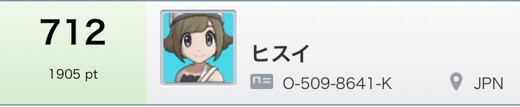 f:id:mokugyo327:20181106180317j:plain