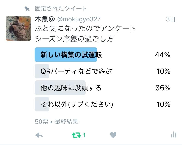 f:id:mokugyo327:20181120213508j:plain