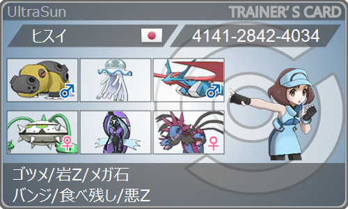 f:id:mokugyo327:20190112151752p:plain