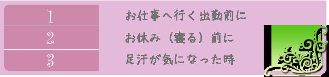 f:id:mokujin06:20170120231844p:plain