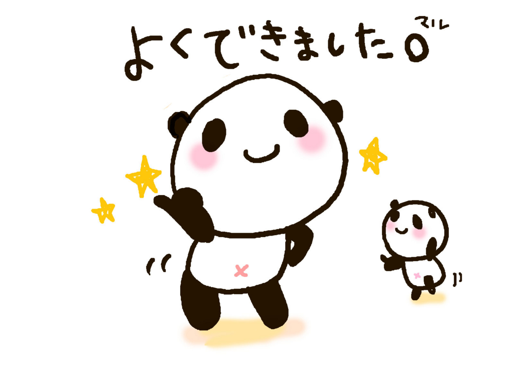 f:id:mokujin06:20170121215955j:plain