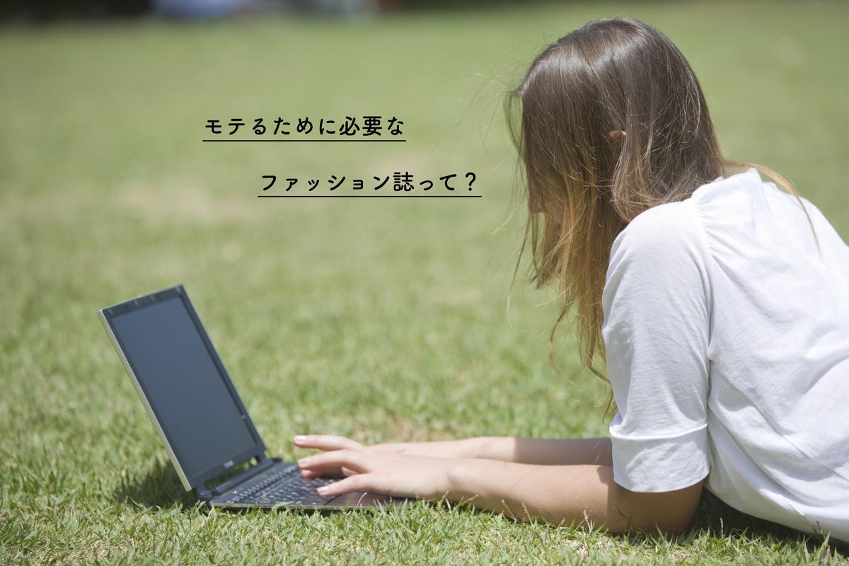 f:id:mokumoku10:20190905213945j:plain