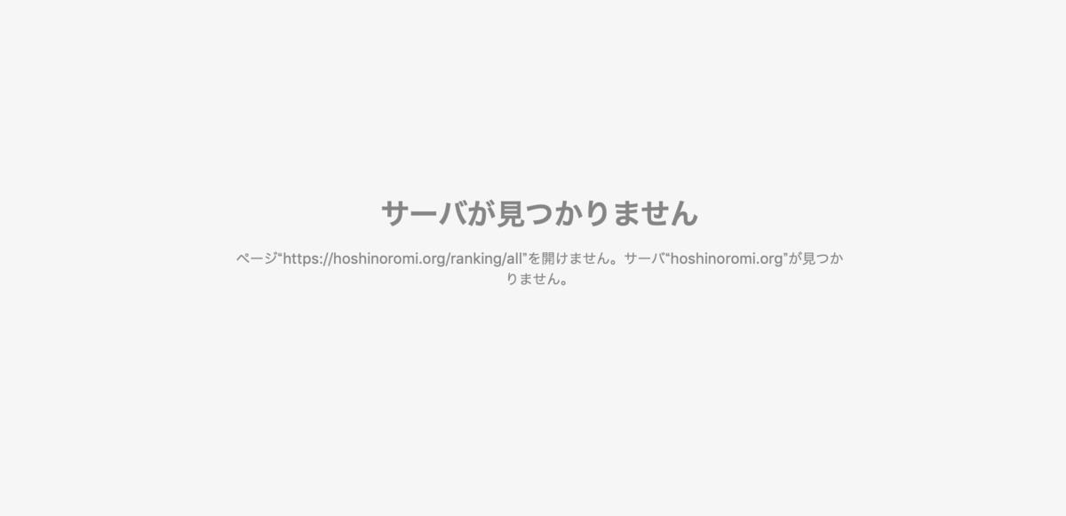 f:id:mokumoku10:20190919003547p:plain