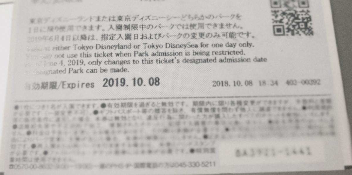 f:id:mokumoku10:20190921023140p:plain