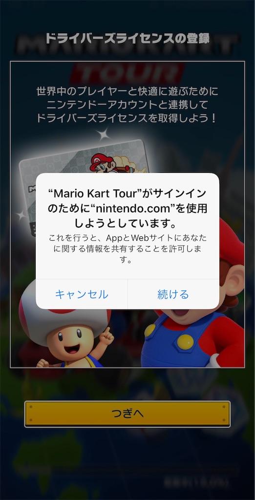 f:id:mokumoku10:20190926000456j:plain