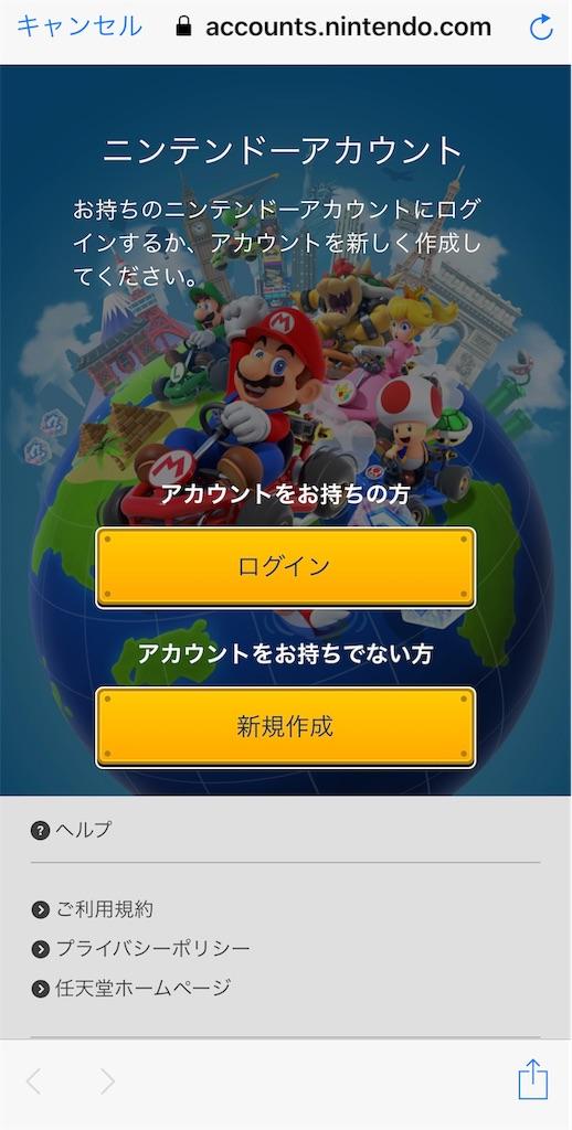 f:id:mokumoku10:20190926000502j:plain