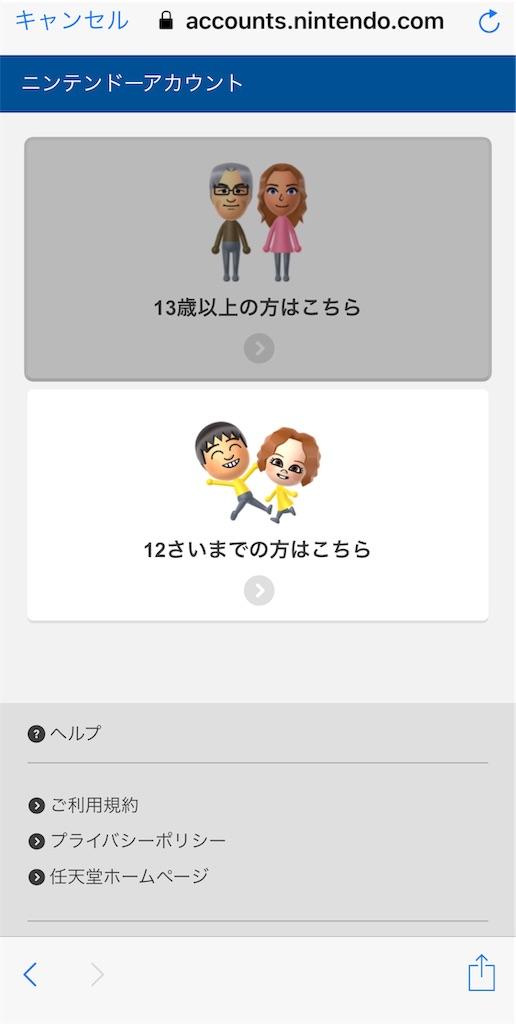 f:id:mokumoku10:20190926000812j:plain