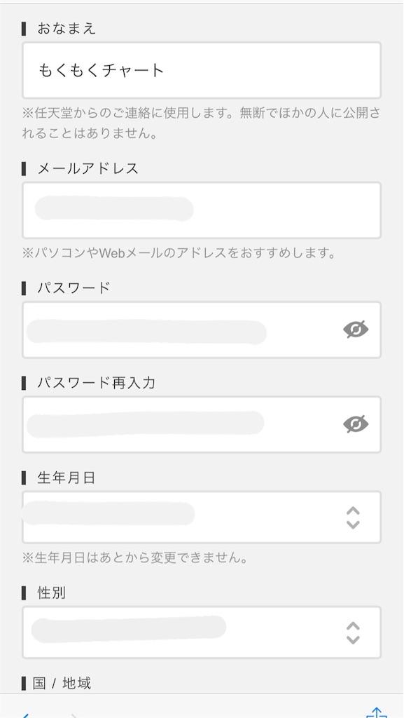 f:id:mokumoku10:20190926000825j:plain