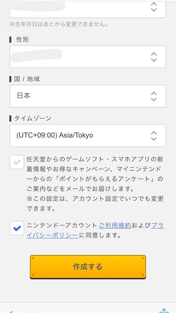 f:id:mokumoku10:20190926000834j:plain
