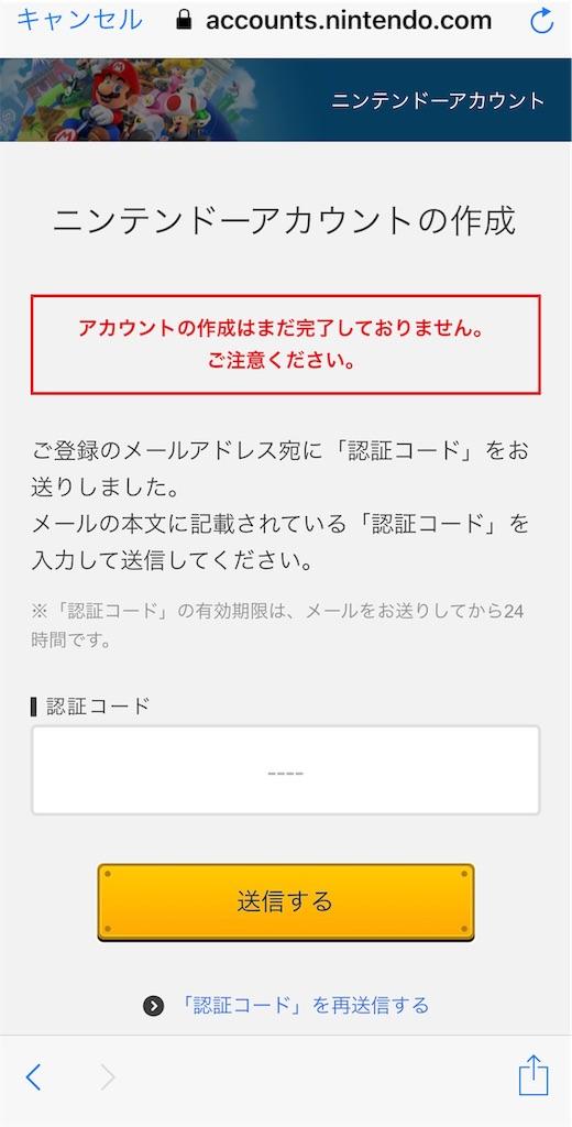 f:id:mokumoku10:20190926000846j:plain