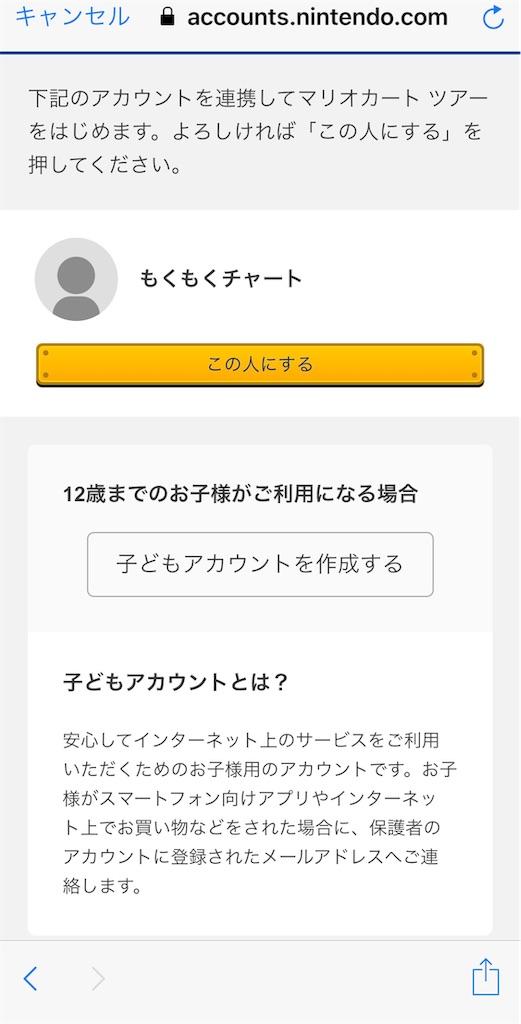 f:id:mokumoku10:20190926000850j:plain